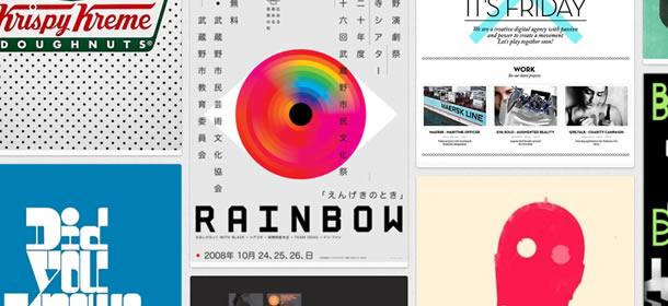 Tumblr blogok designereknek